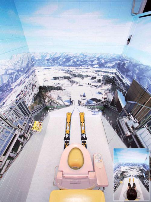 Ski Jump Bathroom